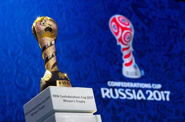 Главное спортивное событие в России: Кубок конфедераций 2017